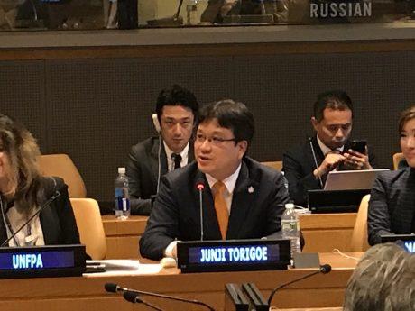 SDGs推進会議にて